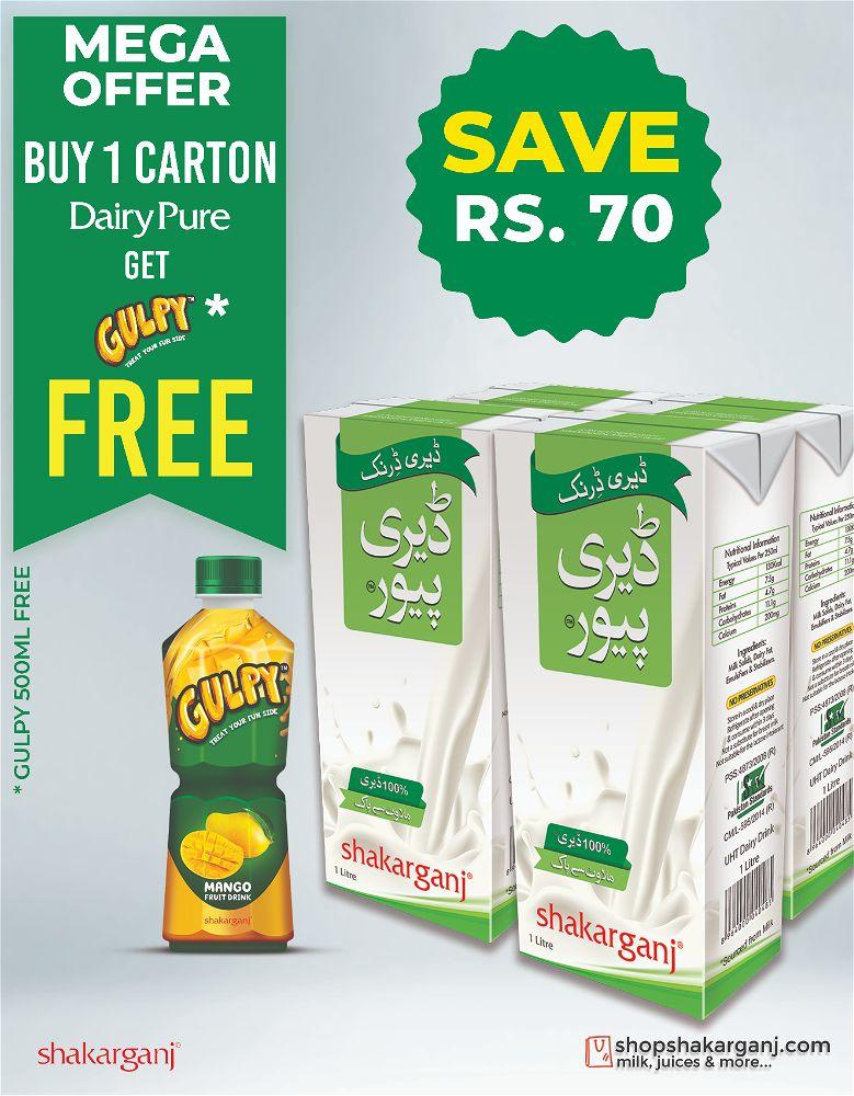 MEGA OFFER - Buy One Carton Get One Gulpy FREE